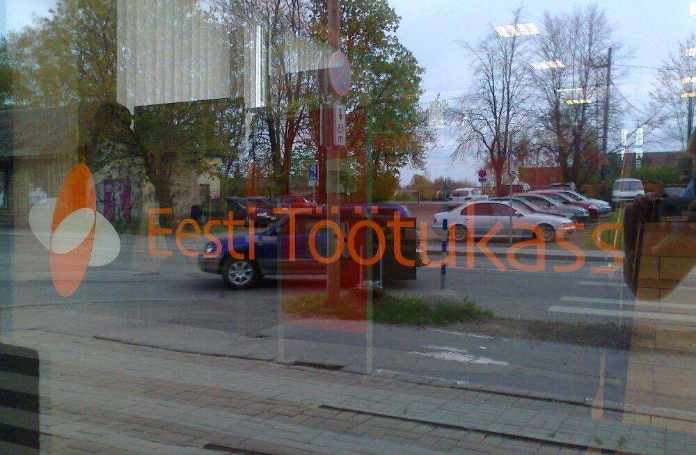 Eesti Töötukassa.
