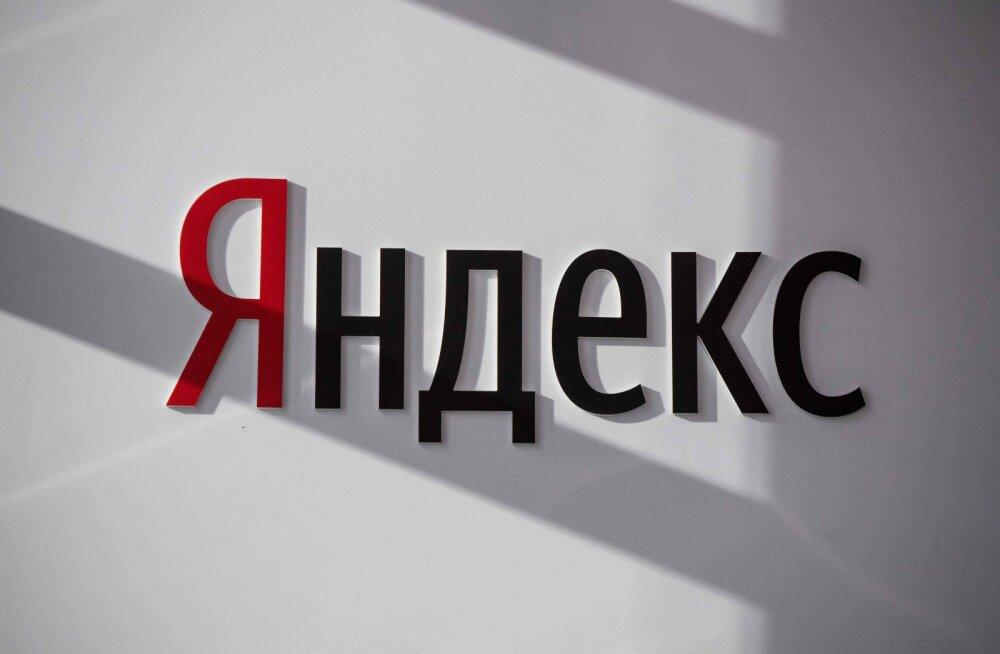 """ФОТО: Из-за ошибки магазина смартфон от """"Яндекса"""" попал в сеть за несколько дней до презентации"""