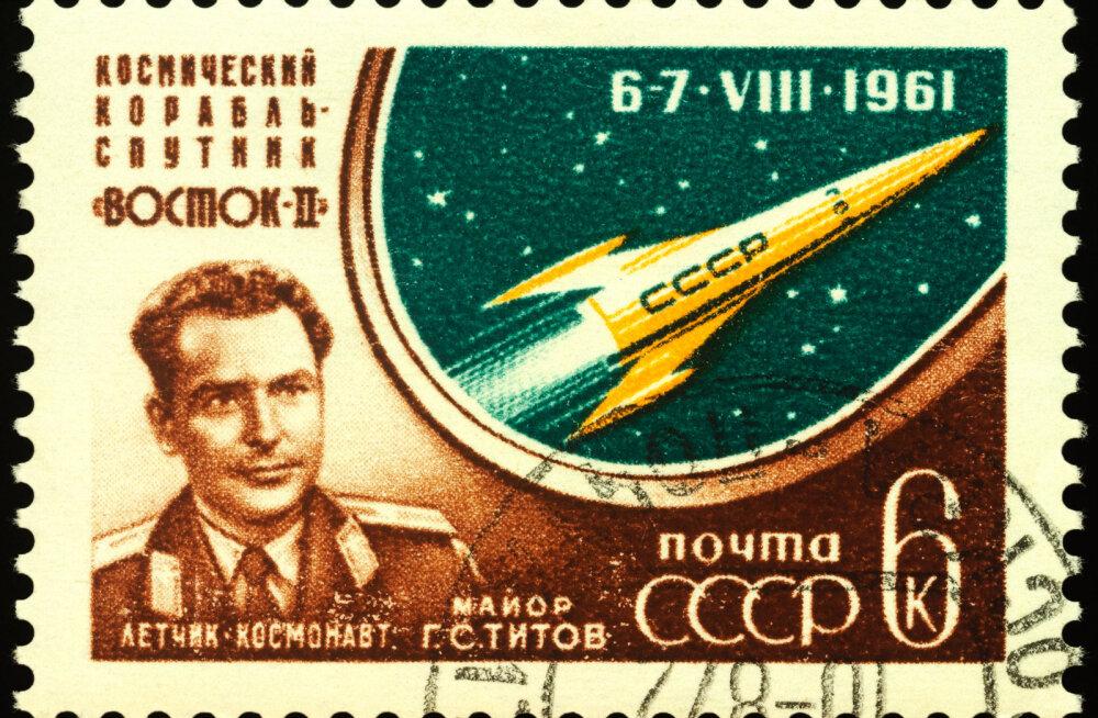 Kosmonaut German Titov ühel paljudest teda kujutavatest markidest.