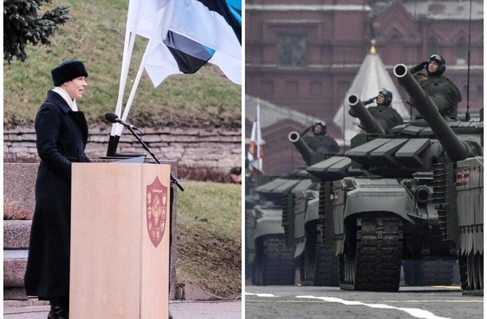 Керсти Кальюлайд пока не получала приглашения на 9 мая в Москву