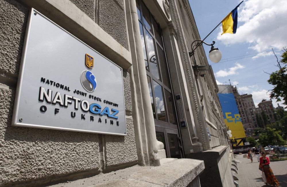 """Украина просит Латвию исполнить решение суда Стокгольма по спору с """"Газпромом"""""""
