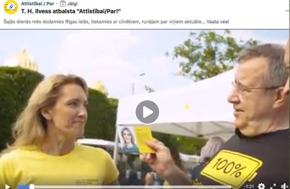 ВИДЕО: Тоомас Хендрик Ильвес в Европарламент не баллотируется, но принимает активное участие в предвыборной кампании