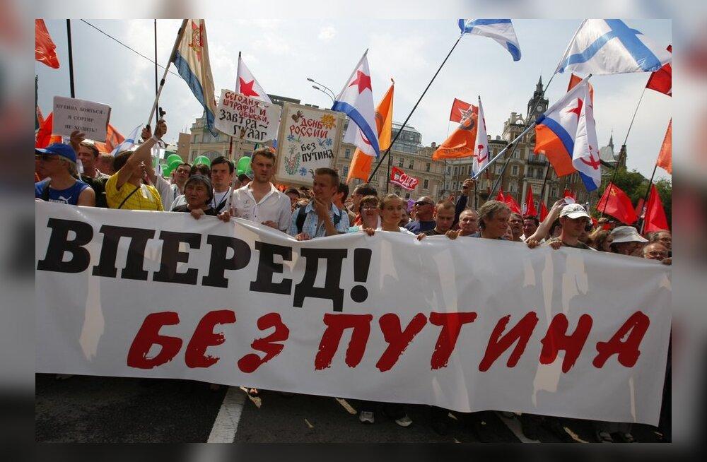 "Участники ""Марша миллионов"" приняли манифест, требующий отставки Путина"