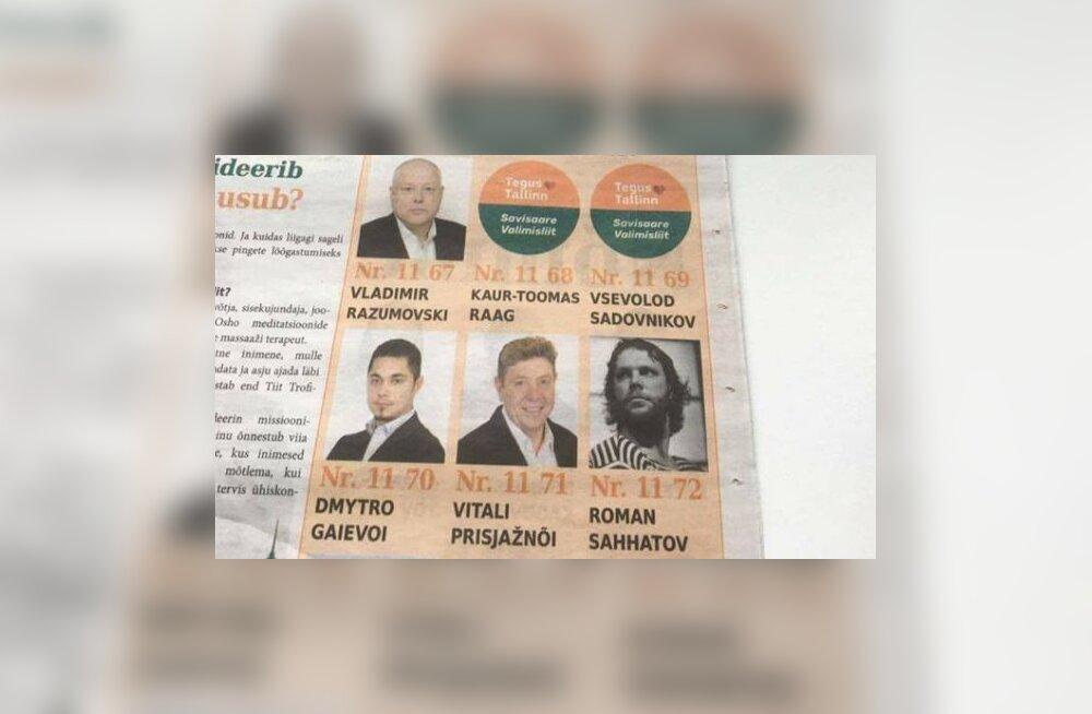 Tegusa Tallinna kandidaaditide hulka sattunud võhivõõras muusik saab kompensatsiooniks Peeter Vähi oratooriumi plaadi