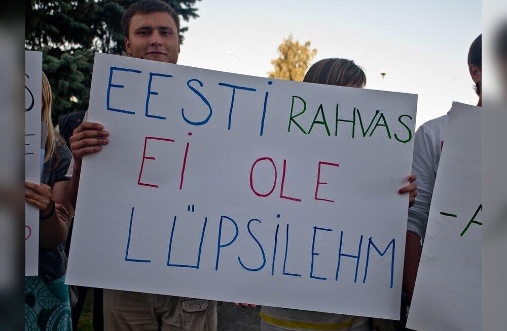 Eesti Energia повышает цены и рекомендует экономить