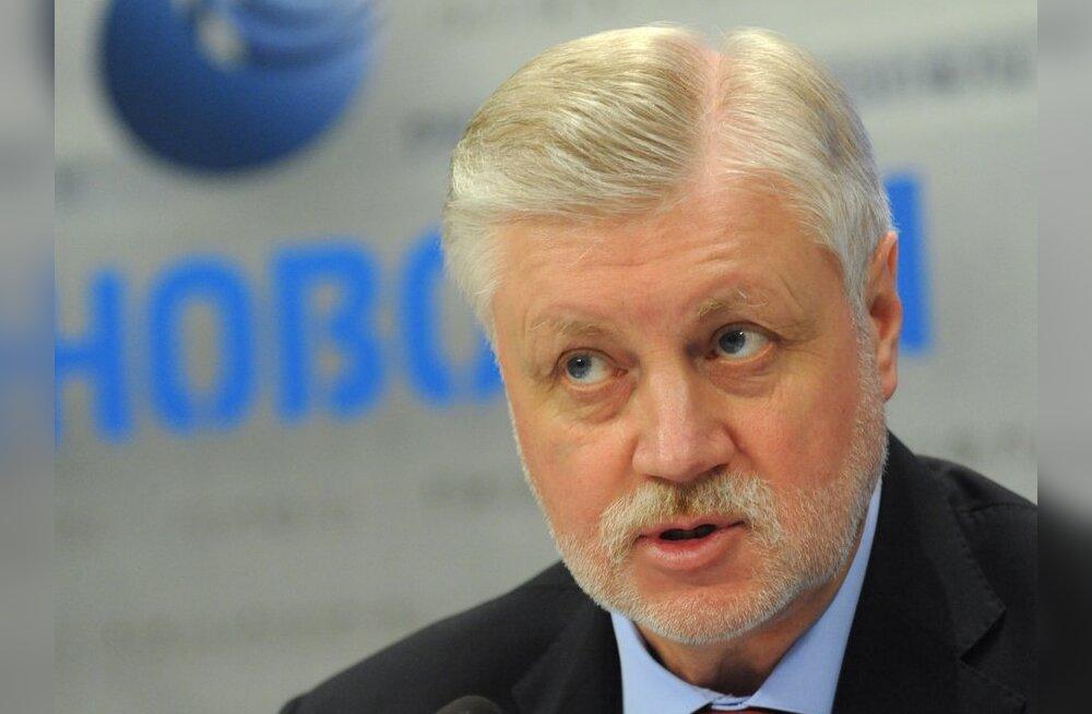 Сергей Миронов подал в суд на Жириновского