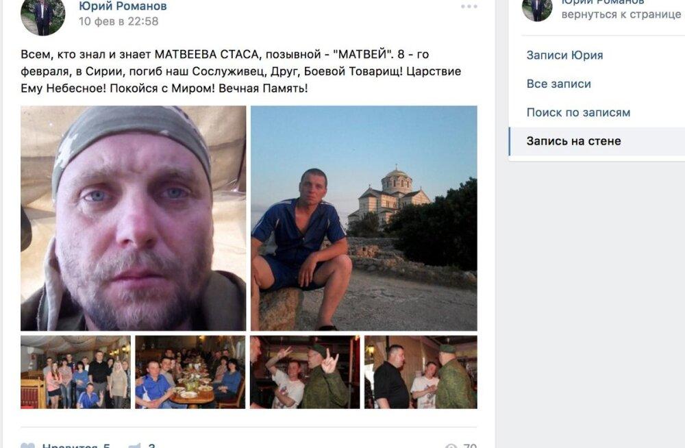 USA poolt eelmisel nädalal Assadi toetajate pihta antud löögis hukkus ka venelasi