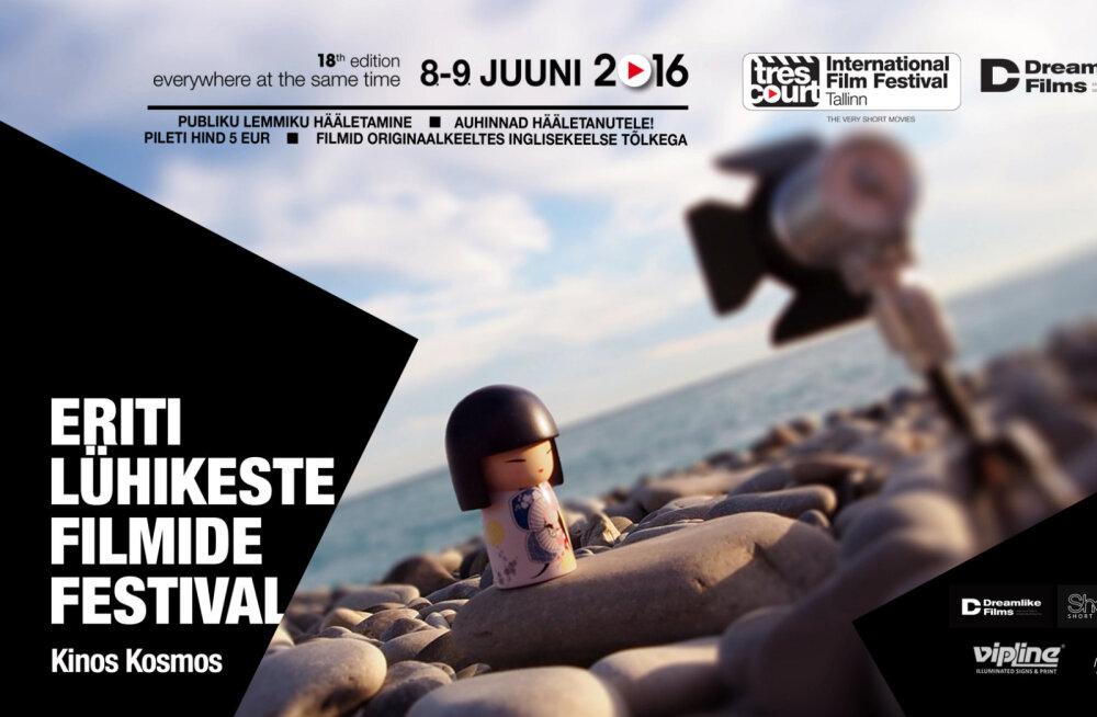 Kinos Kosmos toimub rahvusvaheline filmifestival Tres Court ehk Eriti Lühikeste Filmide Festival