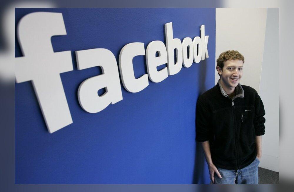 Facebook asutaja, ameeriklane Mark Zuckerberg