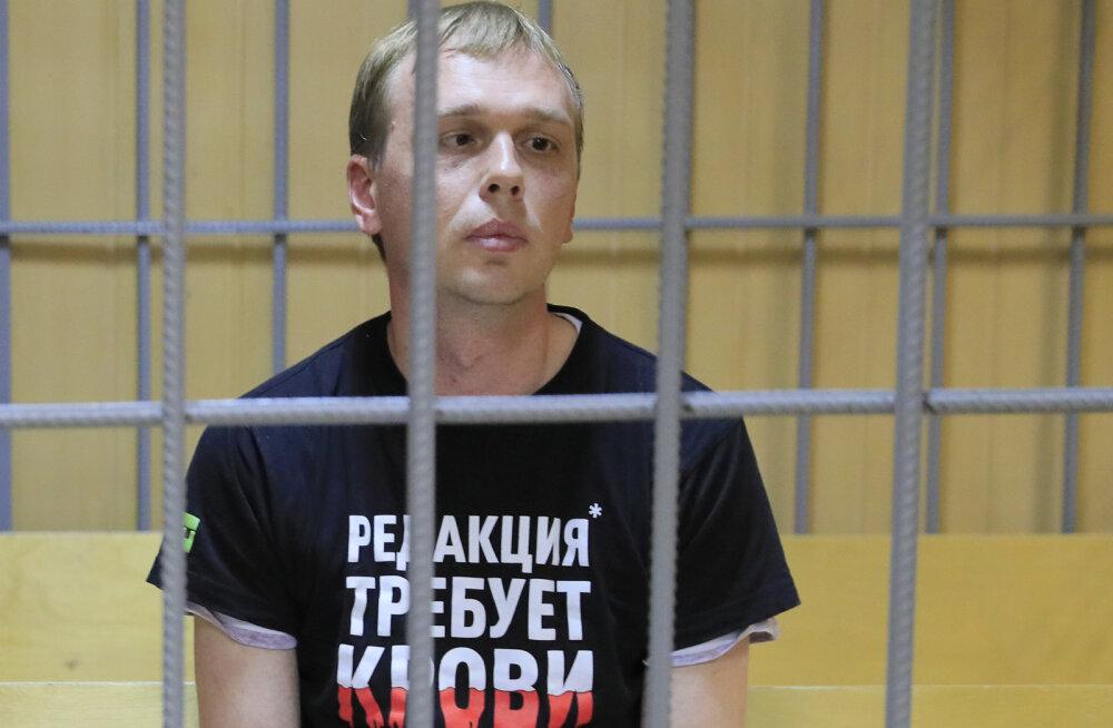 Адвокат Ивана Голунова: ни на одном предмете, изъятом из квартиры журналиста, не нашли его отпечатков пальцев