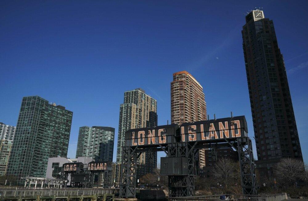 Amazoni teine peakorter oleks tulnud New Yorgis Long Islandile.