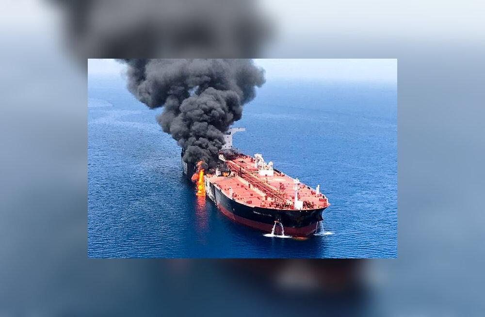 ВИДЕО: США обвинили Иран в нападении на танкеры у берегов Омана
