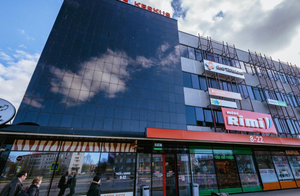 Головная контора Фонда интеграции переехала в Нарву