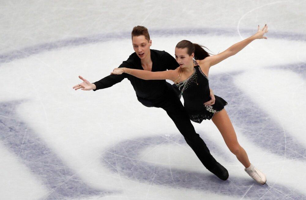 Katerina Bunina ja German Frolov.