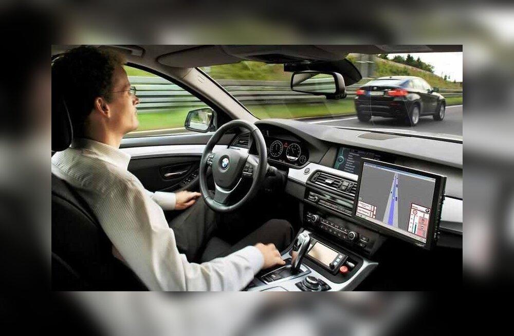 Автомобили-роботы допущены до дорог общественного пользования