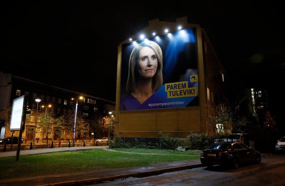Ehkki riigikogu valimised on alles 3. märtsil, on osa erakondi kampaaniat juba alustanud.