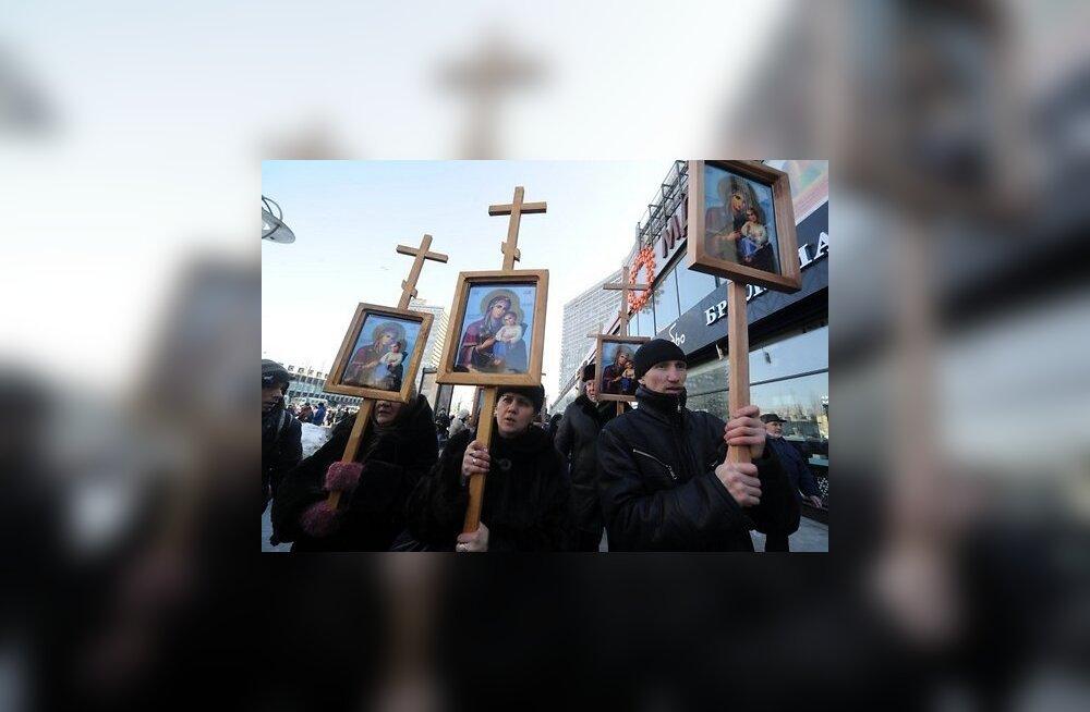 БОЛЬШАЯ ФОТОГАЛЕРЕЯ: Смотрите, как в Москве прошел митинг оппозиции