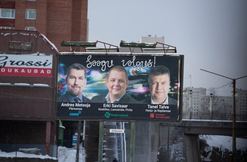 Вчера запретили наружную предвыборную рекламу. Полиция зафиксировала два нарушения