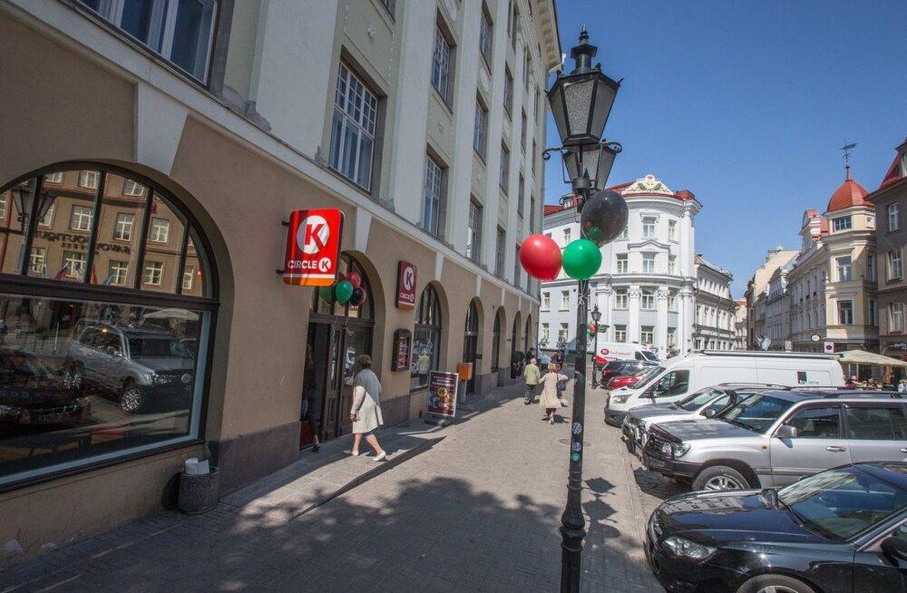 В Старом городе открылся новый магазин Circle K