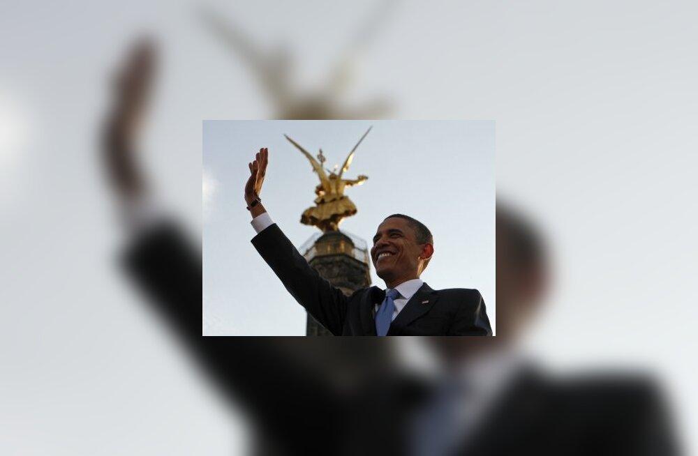 Барак Обама осудил российскую агрессию