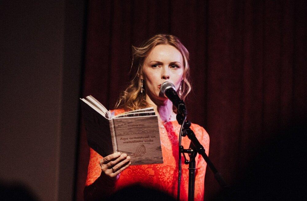 """Kristiina Ehini luulekogu """"Aga armastusel on metsalinnu süda"""" esitlus"""