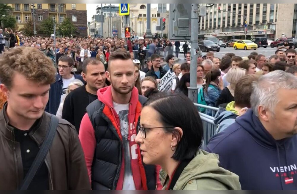 В Москве прошла акция протеста