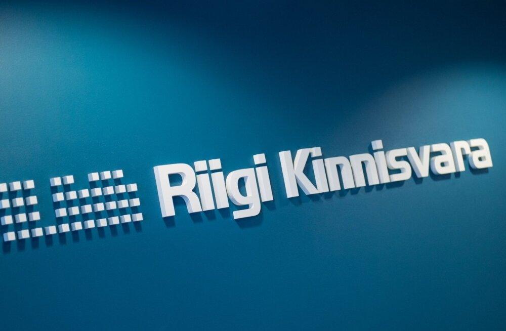 RKAS ei pruugi riigi büroohoonete omanikuks jääda