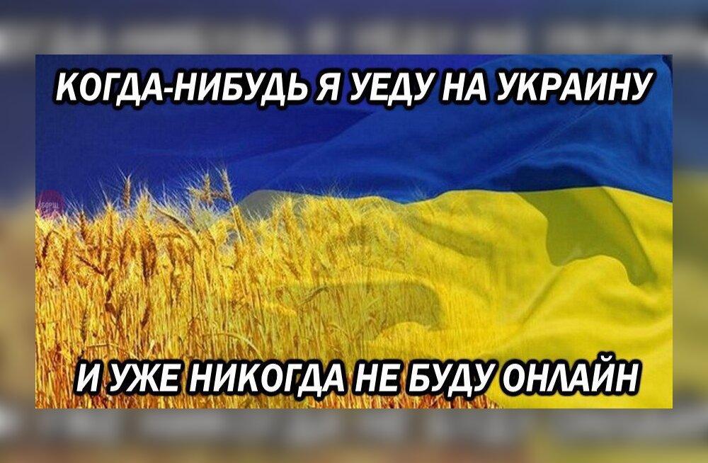 """ПОДБОРКА: Как российские соцсети отрегировали на запрет """"Вконтакте"""" на Украине"""