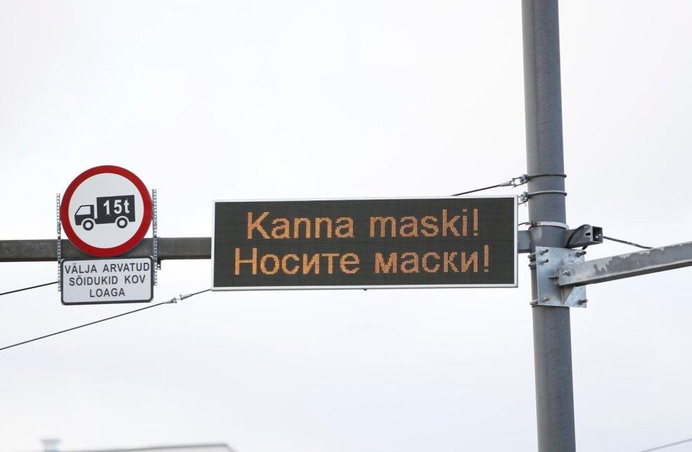 GRAAFIKUD | Eestis registreeriti eile 128 uut koroonasse nakatunut
