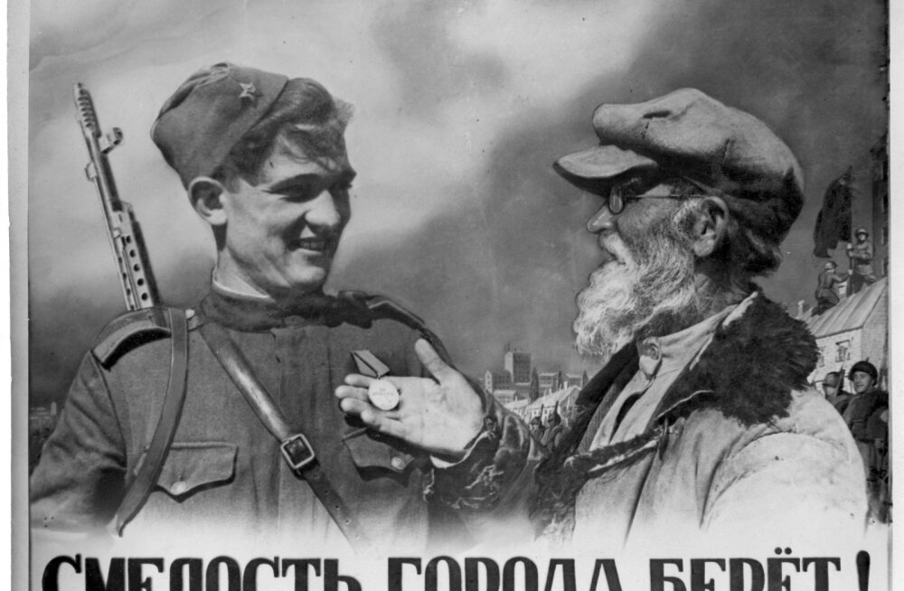 Агитационный советский плакат 1943 года.