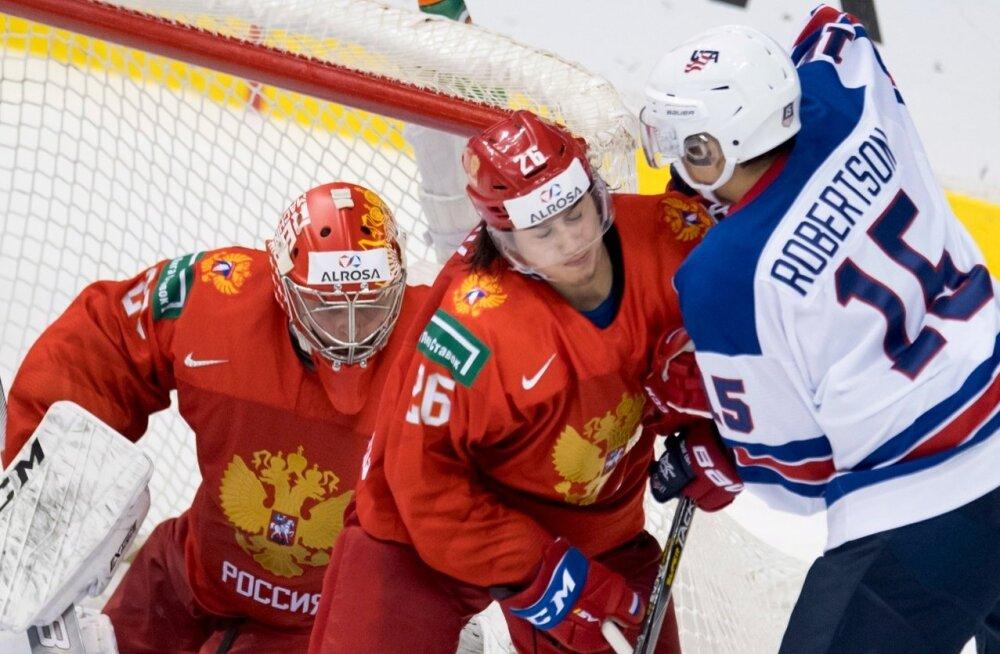Venemaa (U20) vs USA (U-20)