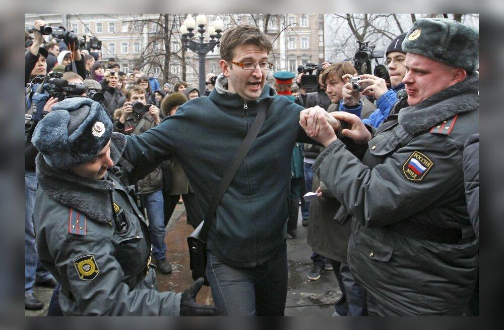 ФОТО: На Триумфальной площади в Москве задержали 60 человек