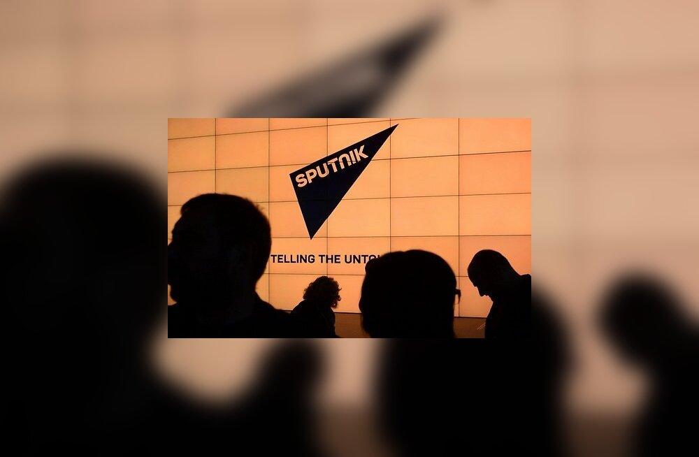 Латвия лишила портал Sputnik домена в зоне .lv