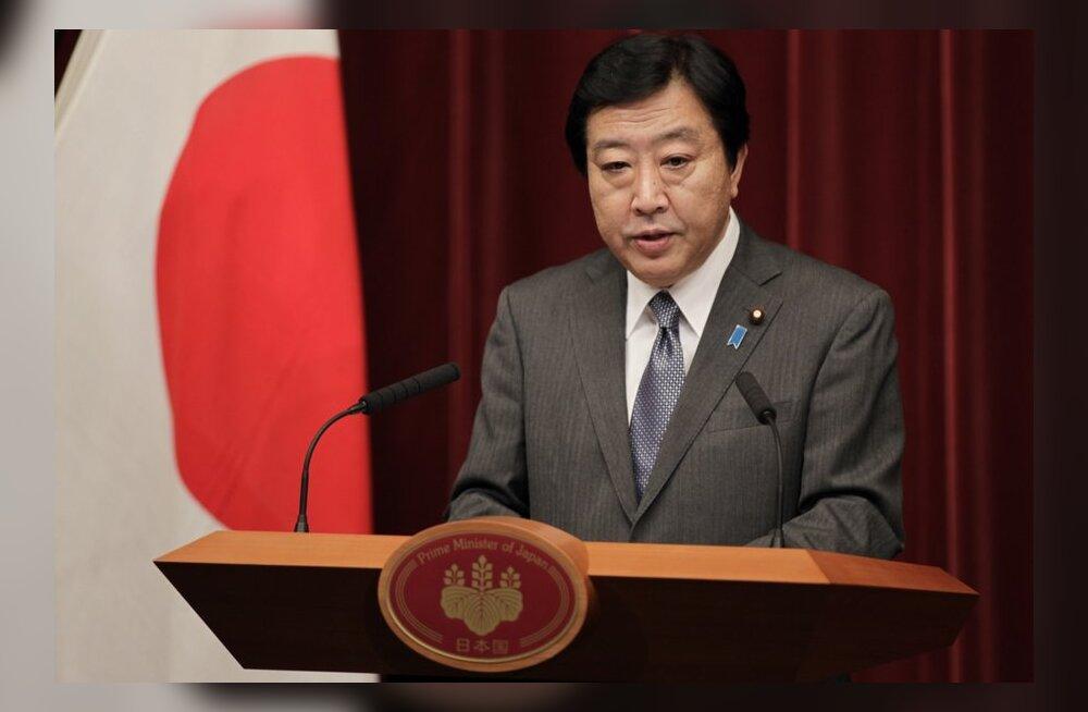 Jaapan kutsus kokku julgeolekunõupidamise seoses Kimi surmaga