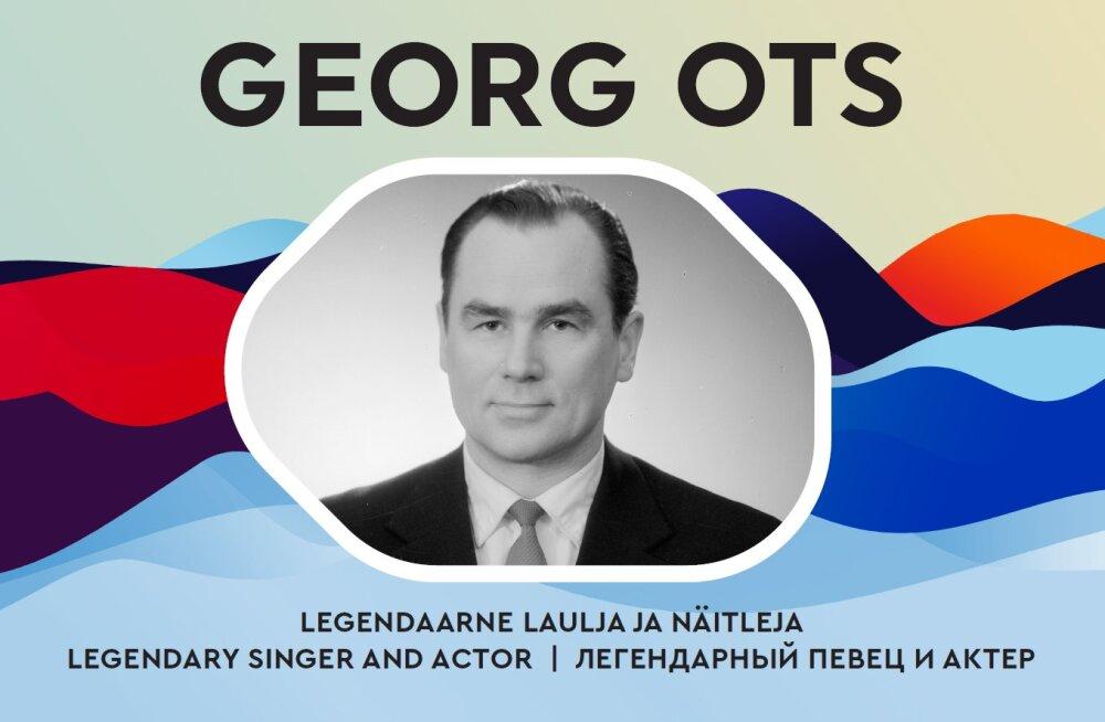 Georg Otsa mälestus jäädvustatakse nimelise trammiga