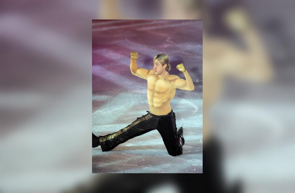 Плющенко выиграл чемпионат Европы