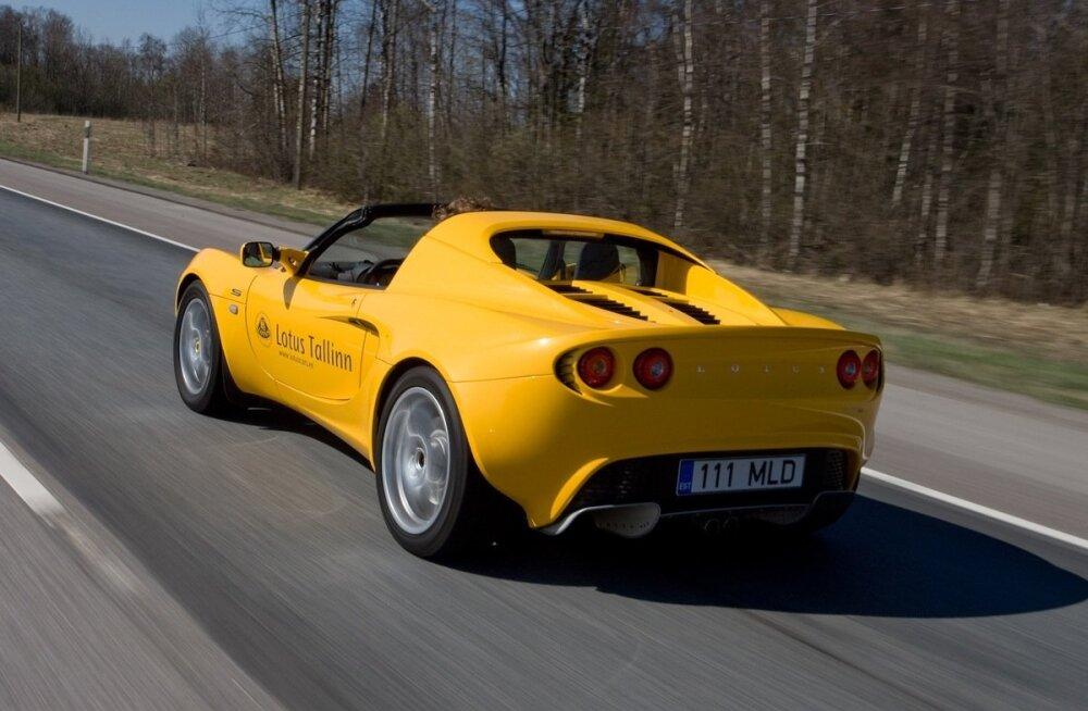 Lotus-58