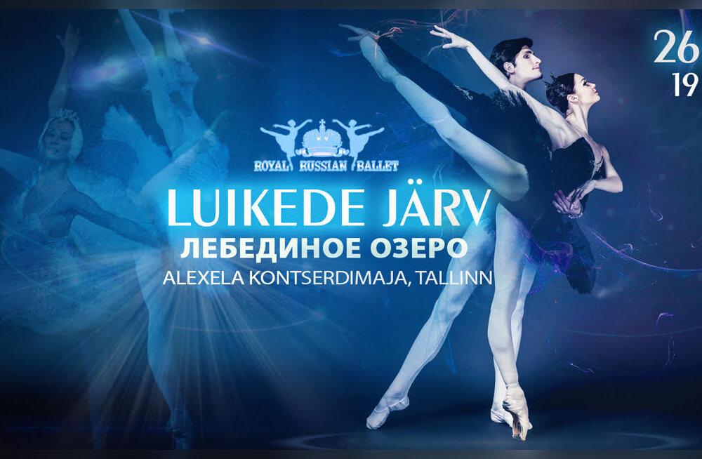 В Эстонию с большими гастролями впервые едет театр Королевский русский балет – Royal Russian Ballet