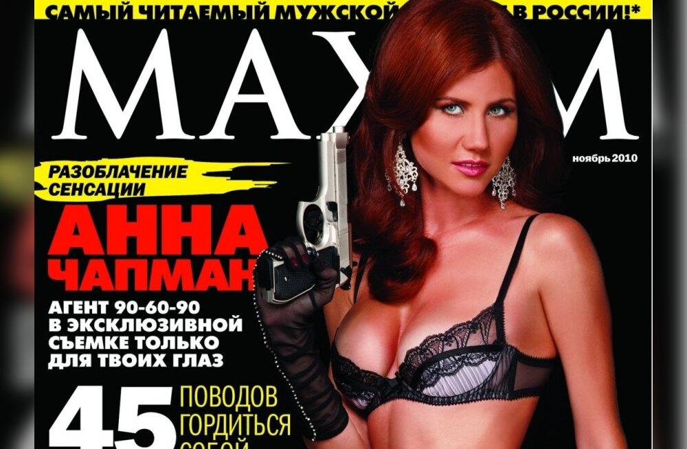 Spiooni-Anna saaga: Moskva lubab Iirimaale vastulööki