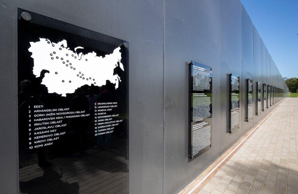 Kommunismiohvrite memoriaal