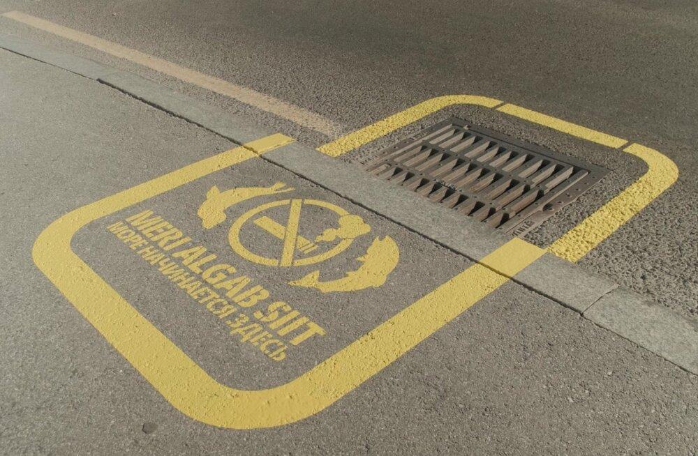Konireostus: miks said Tallinna tänavate kanalisatsiooniluugid kollase raami?<o:p></o:p>