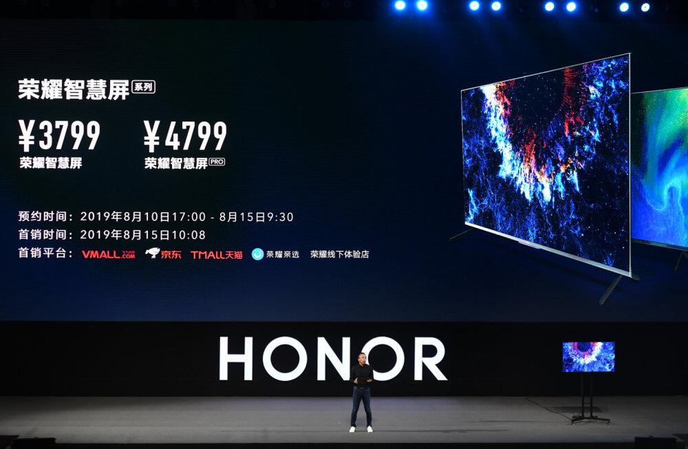 Huawei tutvustas ametlikult uut operatsioonisüsteemi ja esimesi sellel toimivaid seadmeid