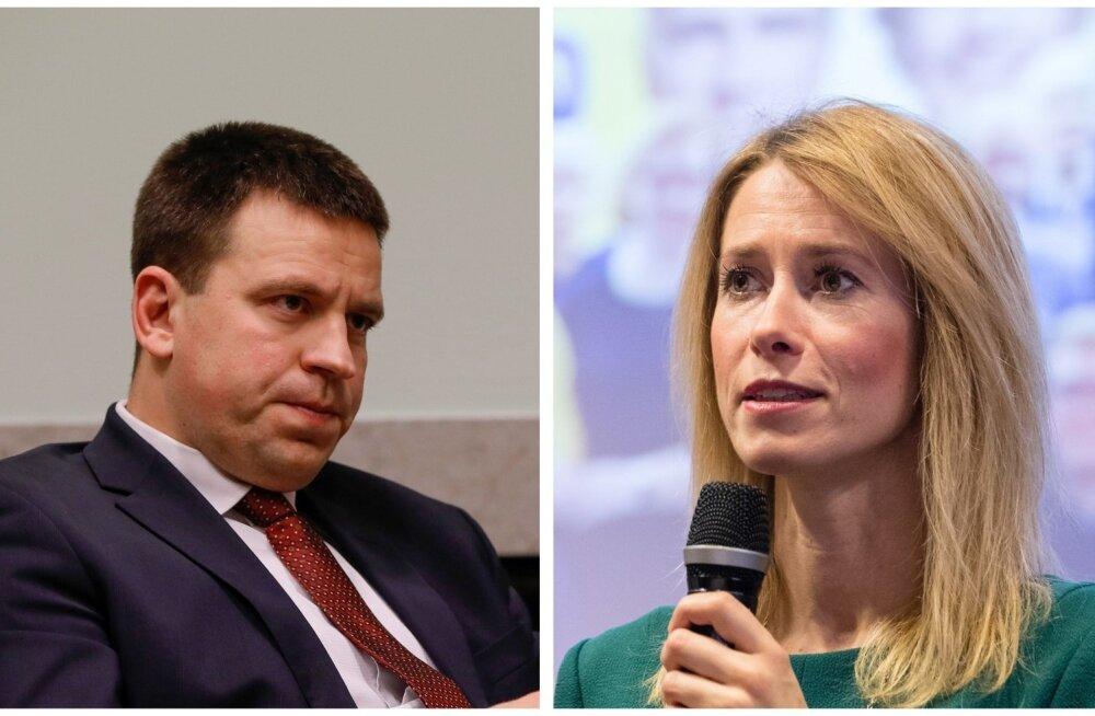 Jüri Ratas ja Kaja Kallas