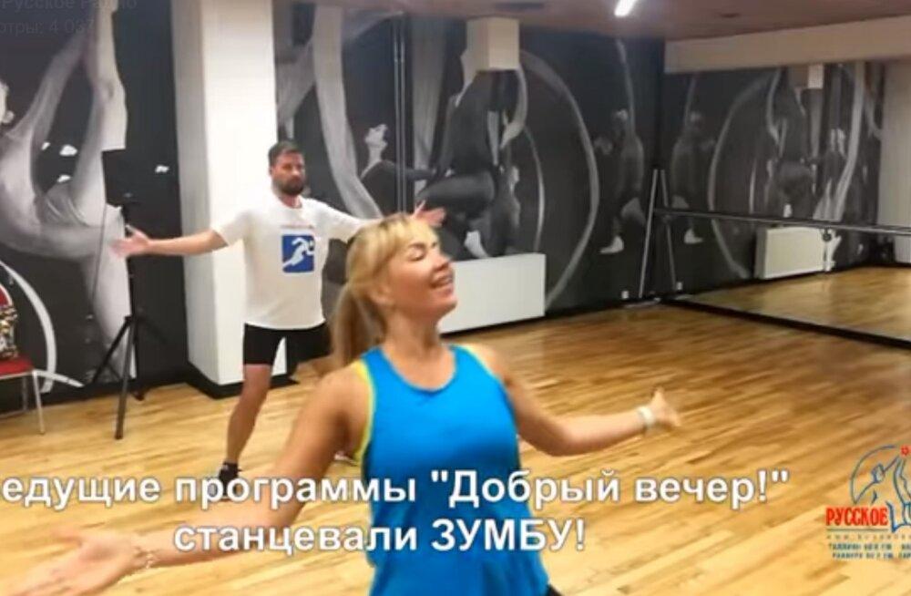"""ВИДЕО: Ведущие """"Русского Радио"""" зумбанули вдвоём!"""