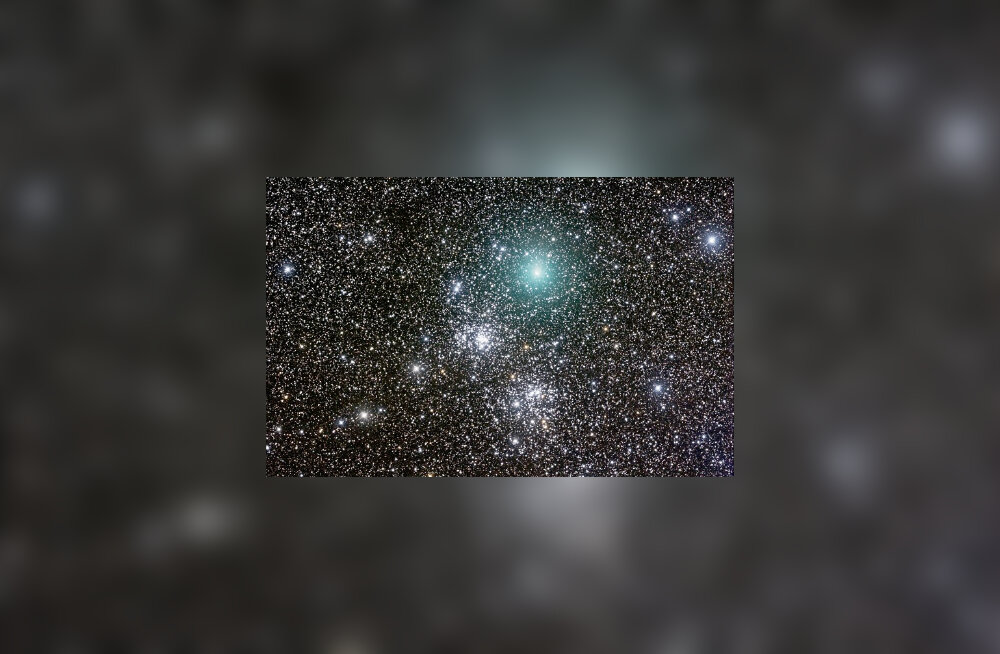 Universum ei paisu enam ammu