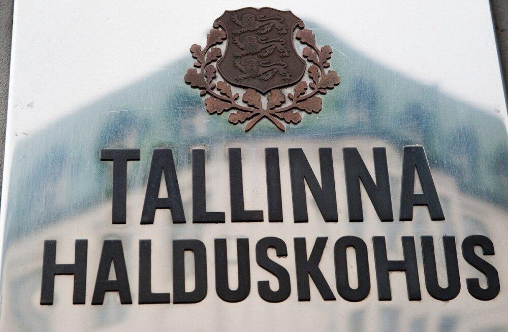 Tallinna Halduskohus
