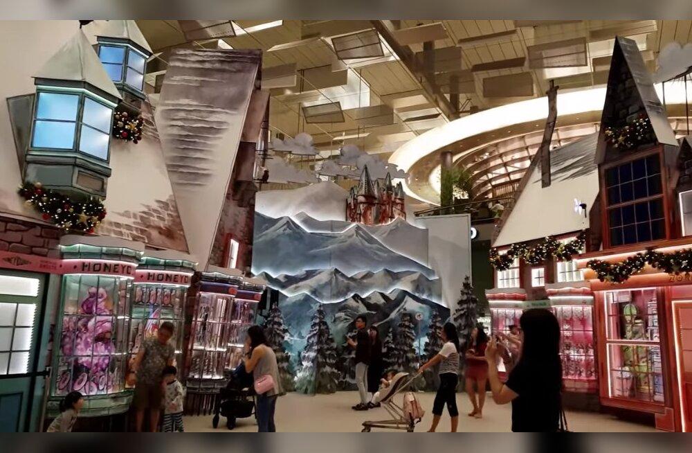 Сингапурский аэропорт превратили в мир Гарри Поттера