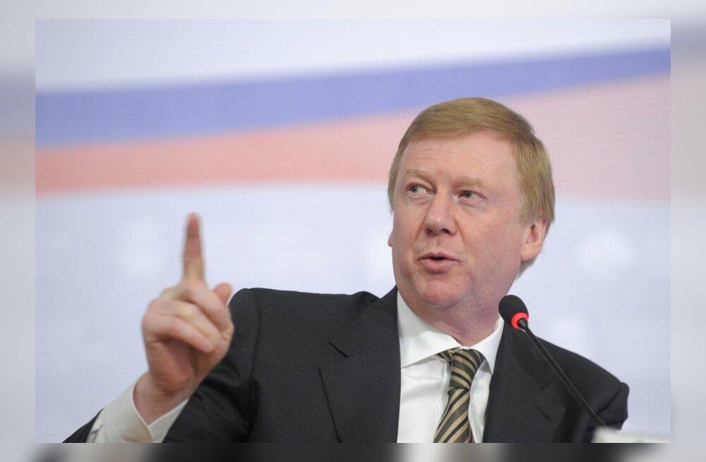 Анатолий Чубайс ушел от жены к режиссеру Дуне Смирновой