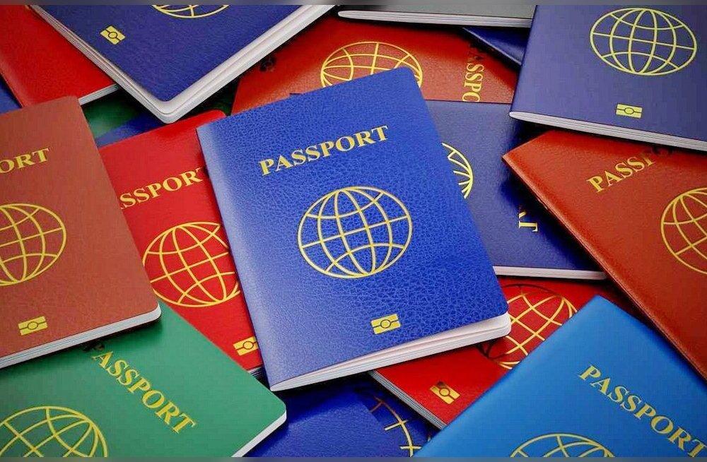 У кого самый редкий паспорт в мире?