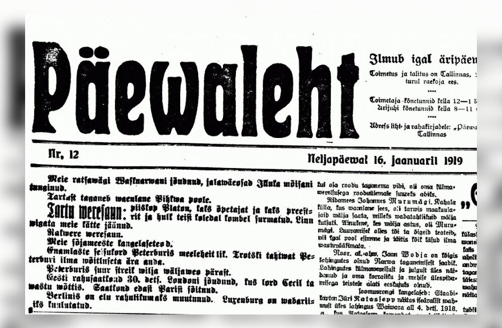 1919: Punane terror Tartu Krediitkassa keldris - enamlased tapsid Eesti õigeusu piiskopi